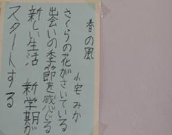 石巻での経験05